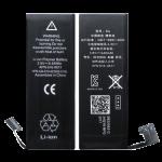 Батареи для iPhone и iPad