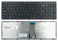 Клавиатура для ноутбука Lenovo IdeaPad Flex15 G500S G505A G505G G505S S500 S510 S510P Z510 черная