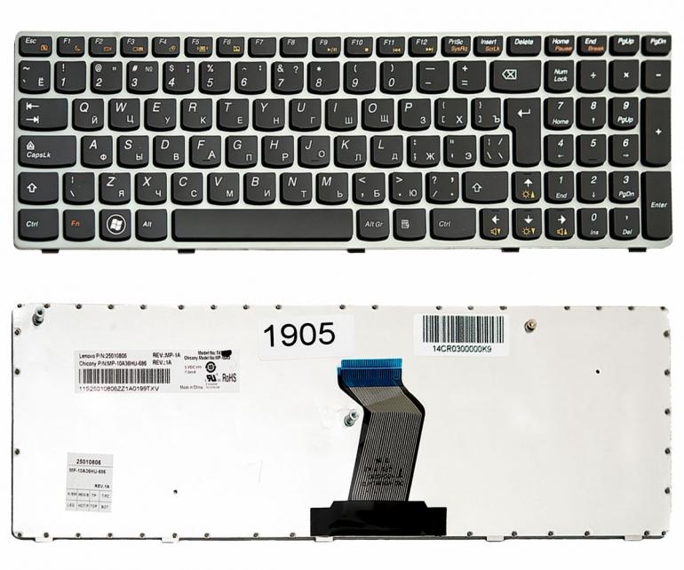 Клавиатура для ноутбука Lenovo IdeaPad G570 Z560 Z560A Z565A черная/серая