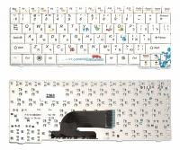 Клавиатура для ноутбука Lenovo IdeaPad S10-2 белая Fruit Edition