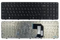 Клавиатура HP Pavilion G7-2000 G7-2100 G7-2200 G7-2300 черная