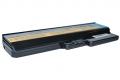 Батарея для ноутбука Lenovo IdeaPad Z360 G430 G450 G530 N500 51J0226 L08L6C02 11.1V 4400mAh