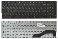 Клавиатура для ноутбука Asus X540 A540 D540 F540 K540 R540 черная без рамки PWR Прямой Enter