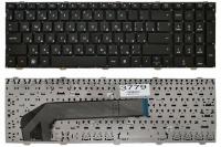 Клавиатура HP ProBook 4540S 4545S 4740S, черная без рамки, Прямой Enter