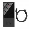 Внешний аккумулятор Baseus Super Mini 22.5W 20000mAh Черный