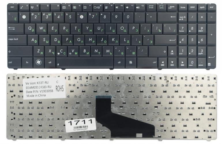 Клавиатура для ноутбука Asus A53TA A53TK A53U A53Z K53BR K53TA K53U K53Z X53SK X53SM X53SR X53TA X53TK X53U K73BY K73SV K73TA X73B X73TA X73TK черная