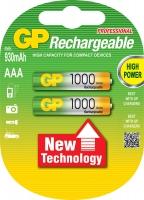 Аккумуляторная батарейка GP Professional AAA 1.2V 1000mAh 2 шт.