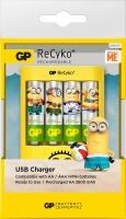 Аккумуляторная батарейка GP ReCyko+ AA 1.2V 2700mAh 4шт + Зарядное устройство GP GPU411