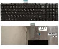 Клавиатура Toshiba Satellite C850 C855 C870 C875 L850 L870 L875, черная