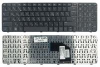 Клавиатура для ноутбука HP Pavilion G6-2000 черная