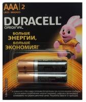 Батарейка Duracell LR03 MN2400 2 шт. AAA