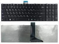 Клавиатура для ноутбука Toshiba Satellite C850 C855 C870 C875 L850 L870 L875 черная