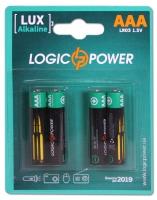 Батарейка LogicPower Alkaline AAA LR03 4шт Blister