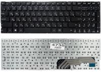 Клавиатура для ноутбука Asus X541 A541 R541 F541 D541 черная без рамки Прямой Enter PWR