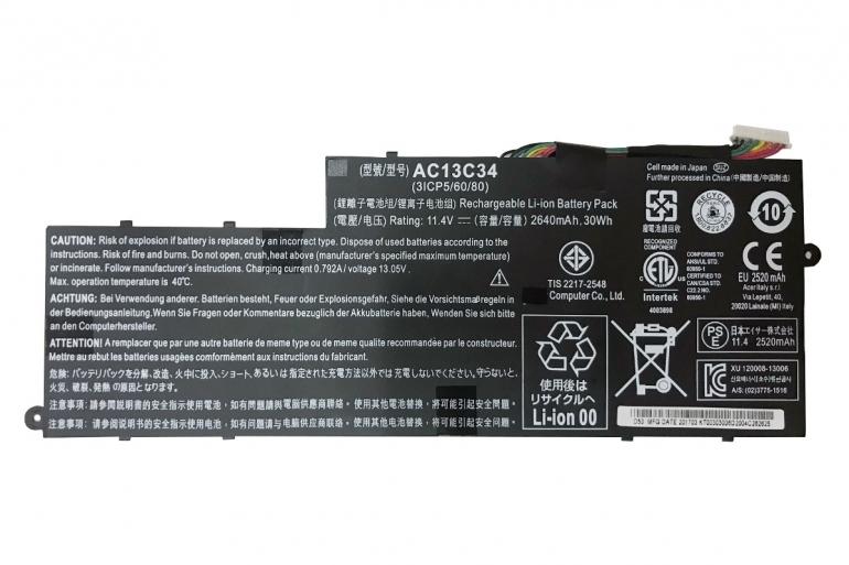 Батарея Acer Aspire V5-122 V5-122P V5-132 V5-132P E3-111 E3-112 11.4V 2640mAh