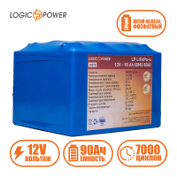 Аккумулятор LogicPower Lifepo4 12V-90Ah (BMS 80A/40A)