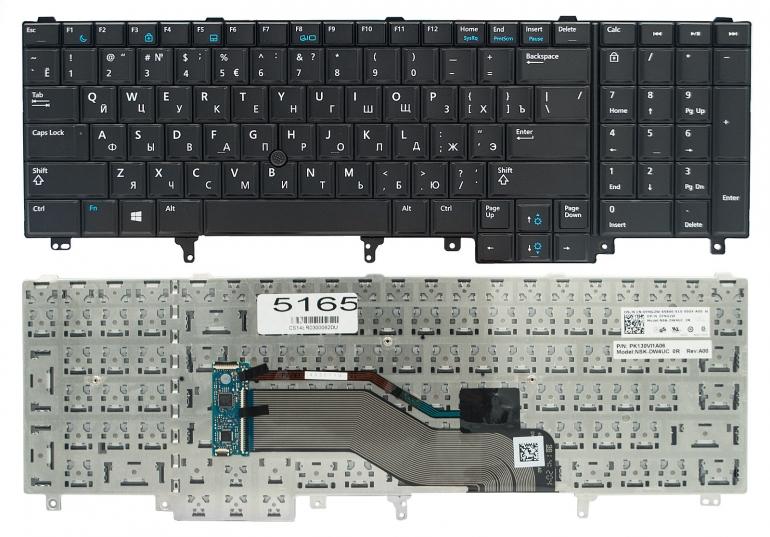 Клавиатура Dell Latitude E6520 E6530 E6540 E5520 E5520M E5530 Precision M4800 M6800 черная fingerpoint