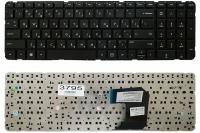 Клавиатура для ноутбука HP Pavilion G7-2000 G7-2100 G7-2200 G7-2300 черная без рамки Прямой Enter