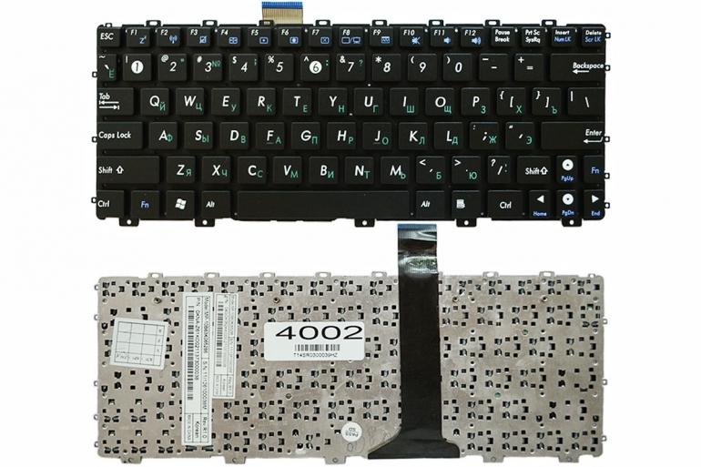 Клавиатура для ноутбука Asus Eee PC 1011 1015 1018 X101 черная без рамки Прямой Enter