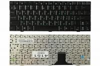 Клавиатура для ноутбука Asus Eee PC 1000 1000H 1000HA 1000HE 1000HC 1000H 1002HA 904 905 черная