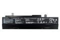 Батарея Elements PRO для Asus Eee PC 1015 1016 1215 10.8V 4400mAh