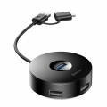 USB Hub Baseus Round Box USB-A + Type-C to USB3.0*1 + USB2.0*3 Черный