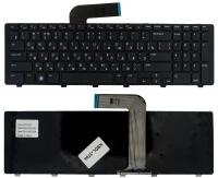 Клавиатура для ноутбука Dell Inspiron N7110 N5720 N7720 Vostro 3750 XPS 17 L702X черная