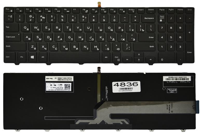 Клавиатура Dell Inspiron 15-3541 3542 3543 5521 5542 5545 5547 5548 7559 черная подсветка