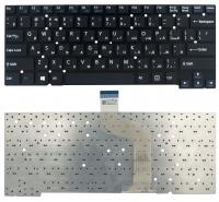 Клавиатура для ноутбука Sony Vaio SVT13 SVT131 SVT14 Series черная без рамки Прямой Enter