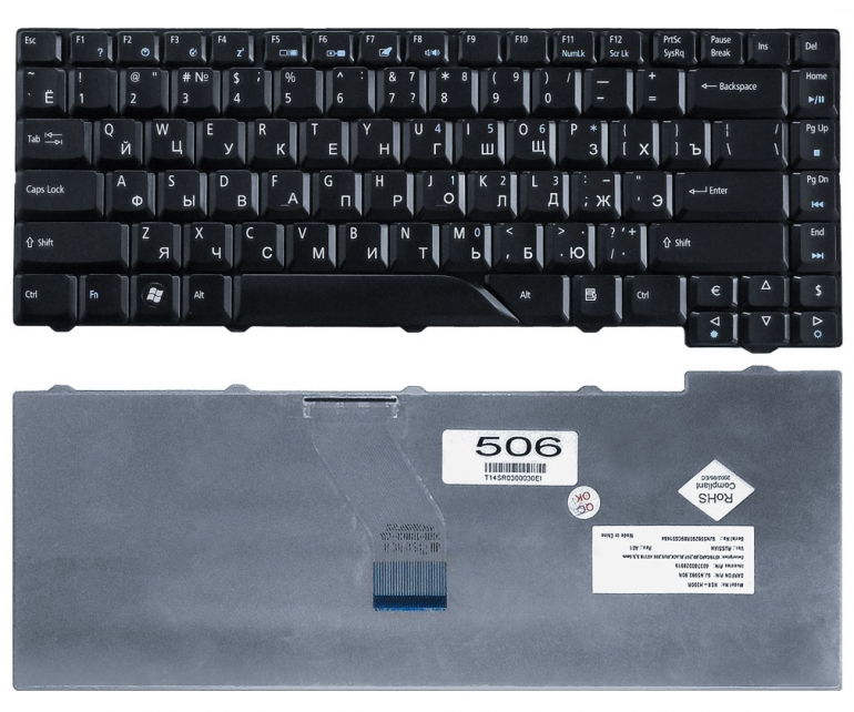 Клавиатура для ноутбука Acer Aspire 4730 4930 5530 5930 6920 6935 8730 eMachines E510 Extensa 5630 черная