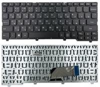 Клавиатура для ноутбука Lenovo IdeaPad 100S-11IBY без рамки Прямой Enter черная
