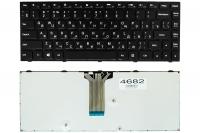 Клавиатура для ноутбука Lenovo IdeaPad B40-30 B40-45 B40-80 G40-30 G40-45 G40-70 G40-80 N40-30 черная