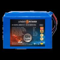 Аккумулятор LogicPower Lifepo4 12V-100Ah (BMS 80А/40А)