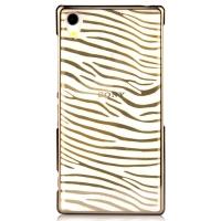 Чехол Vouni для Sony Xperia Z2 Glimmer Zebra Gold