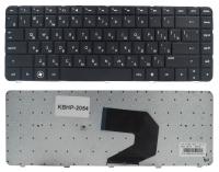 Клавиатура для ноутбука HP Pavilion G4-1000 G6-1000 Compaq 630 640 650 Compaq Presario CQ43 CQ57 CQ58 черная