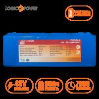Аккумулятор LogicPower Lifepo4 48V-90Ah (BMS 80A)