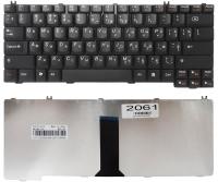 Клавиатура для ноутбука Lenovo IdeaPad G430 G450 G530 Y330 Y430 U330 C100 C200 C460 C510 N200 V100 черная