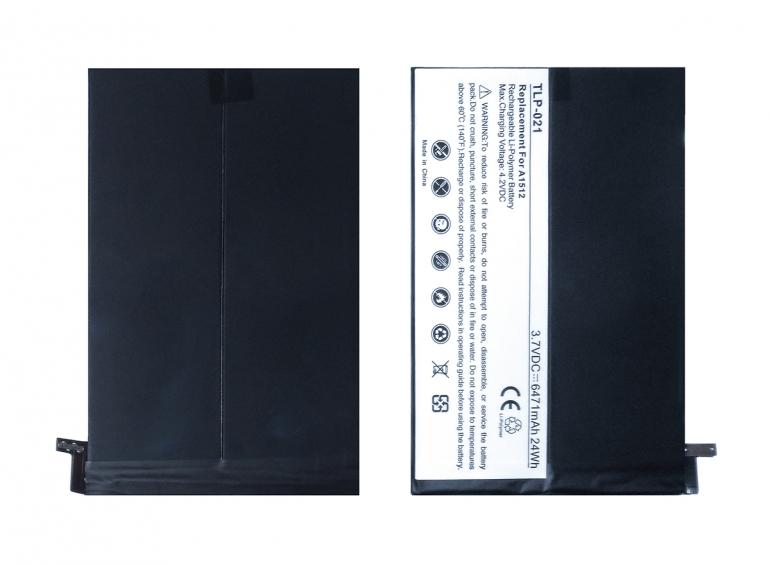 Батарея для iPad Mini 2, iPad Mini 3 3.7V 6471mAh