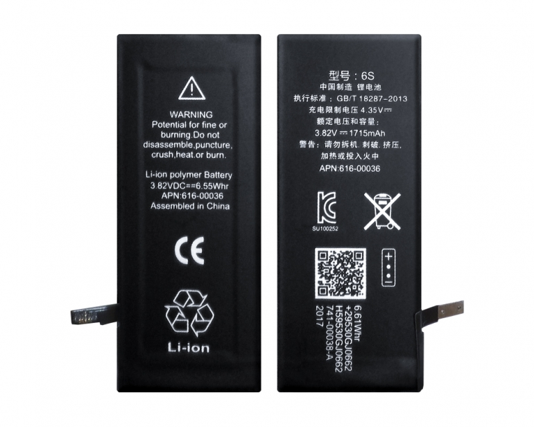 Батарея для iPhone 6S 3.82V 1715mAh
