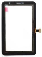 "Сенсор для Samsung Galaxy Tab 2 7.0"" GT-P3100 Black"