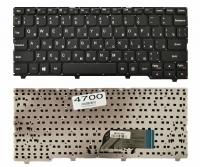 Клавиатура для ноутбука Lenovo Ideapad 100S-11IBY черная