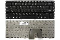 Клавиатура Asus F9 F9D F9DC F9E F9F F9G F9J F9Sg X20 X20E X20S X20Sg F6 F6A F6E F6H F6S, черная