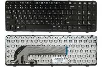 Клавиатура для ноутбука HP ProBook 450 G0 450 G1 450 G2 455 G1 455 G2 470 G0 470 G1 черная EU