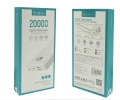 Внешний Аккумулятор Devia Digital 20000 mAh Белый
