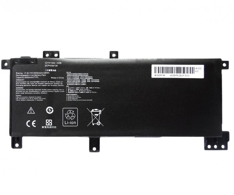 Батарея для ноутбука Asus X456UJ X456UV X456UF X456UA X456UR 7.6V 5000 mAh