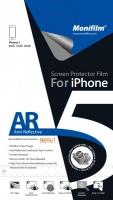 Защитная пленка Monifilm для iPhone 5/5S/5SE (front + back), AR - глянцевая