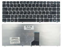 Клавиатура Asus UL30 UL30A UL30VT UL80 A42 A42J K42 K42D K42J K43 N82 X42 черная/серебро