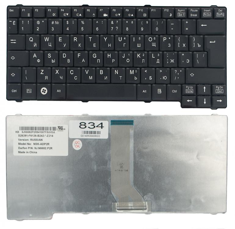 Клавиатура Fujitsu Esprimo V5505 V5515 V5535 V5545 V5555 M9400 D9500 черная