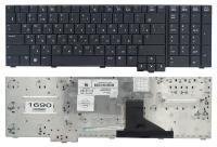 Клавиатура для ноутбука HP EliteBook 8730W черная PointStick