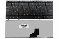 Клавиатура для ноутбука Acer Aspire One 521 522 531 532 533 D255 D255E D257 D260 D270 eMachines 350 EM350 355 EM355 Gateway LT21 черная